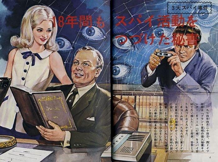 Монстры из японских книжек 70-х (36 фото)
