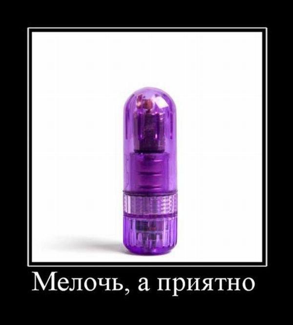 Пятничные демотиваторы (122 фото)
