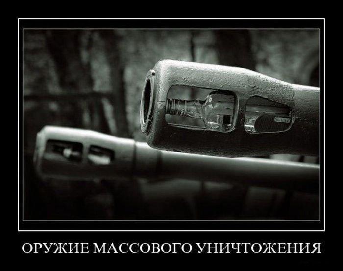 Пятничные демотиваторы (151 фото)