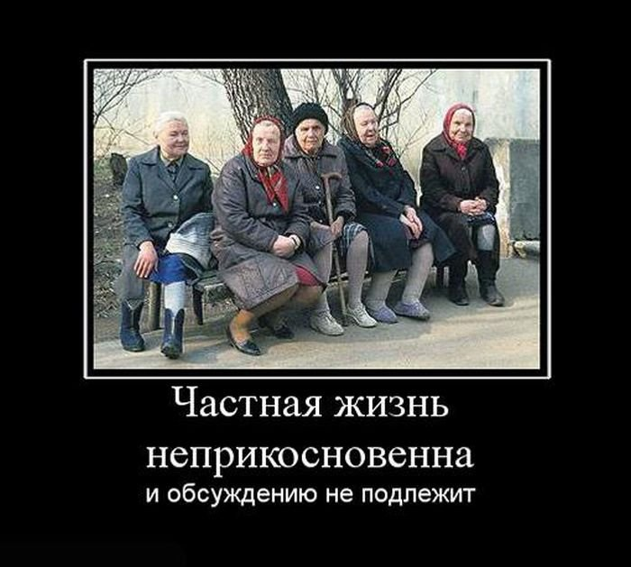 Демотиваторы (143 фото)