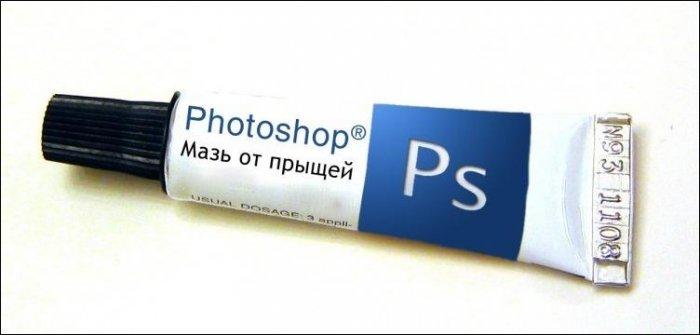 Новые бренды (43 фото)