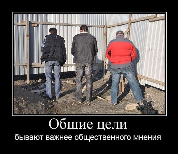 Пятничные демотиваторы (134 фото)