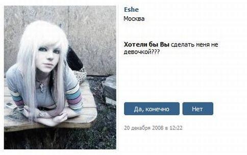 Хотели бы вы? (17 фото)