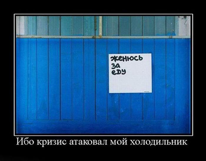 Картинки с подписями (134 фото)