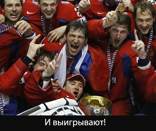 Футбол против хоккея (12 фото)