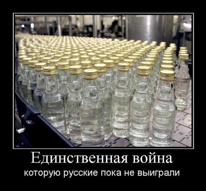 Демотиваторы (141 фото)