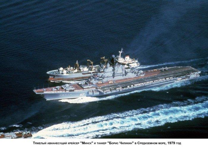 Из советского авианосца сделали лунапарк (10 фото + текст)