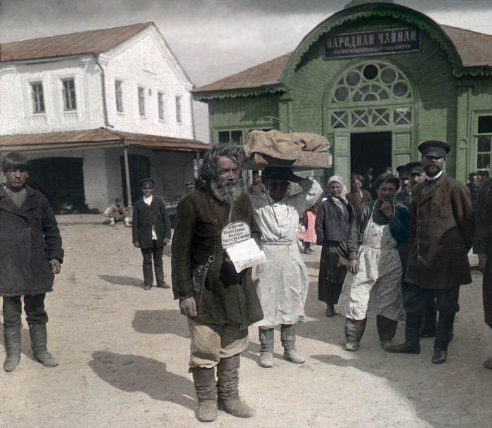 Россия 114 лет назад (24 фото)