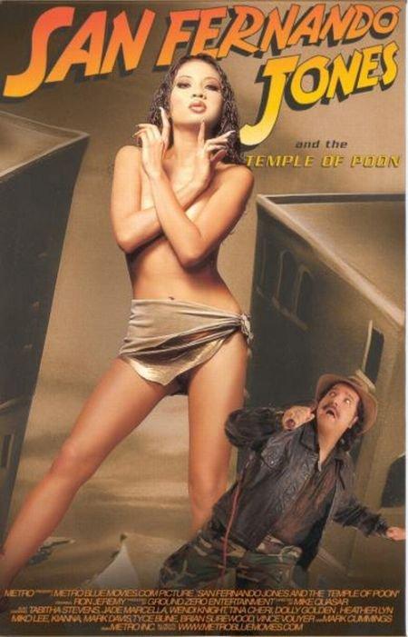 Порно-пародии на известные фильмы (25 фото)