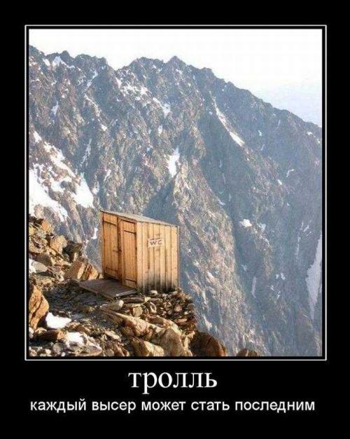 Пятничные демотиваторы (109 фото)