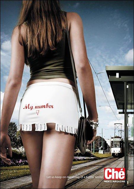 Эротичная реклама (48 фото)