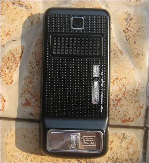 Телефон с прикуривателем для сигарет (5 фото)