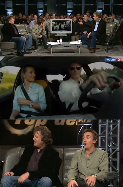 Top Gear про Ладу Калину (4 фото)