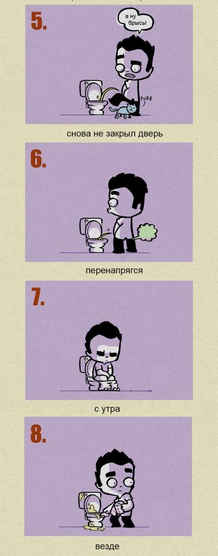 8 способов сходить в туалет (3 фото)