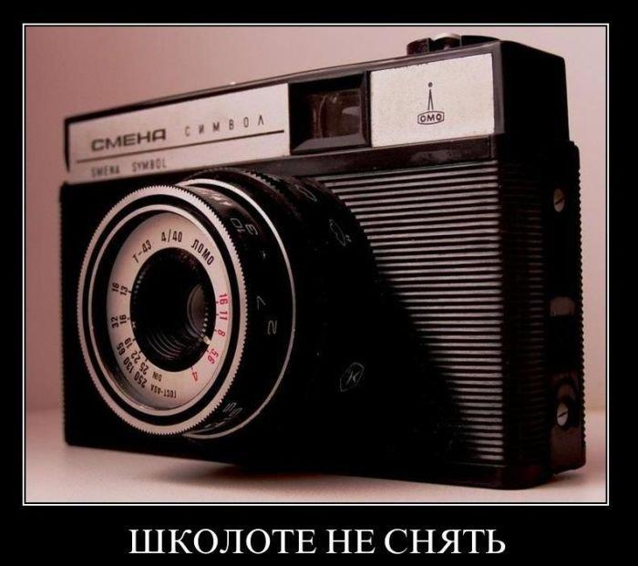 Демотиваторы на среду (48 фото)
