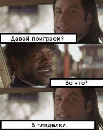 Доигрались (3 фото)