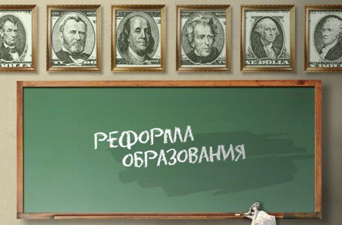 Плакаты нашего времени (20 фото)