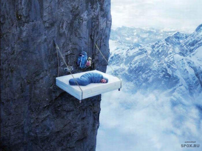 Ночевка альпинистов (17 фото)