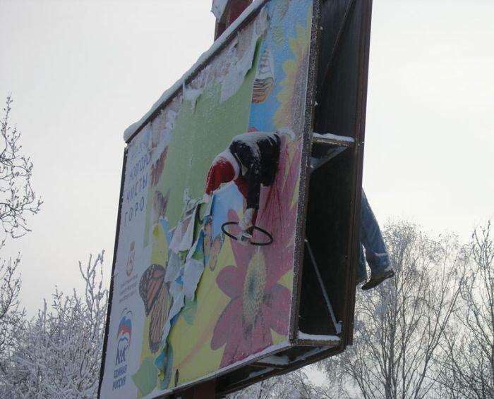 Креативная социальная реклама (3 фото)