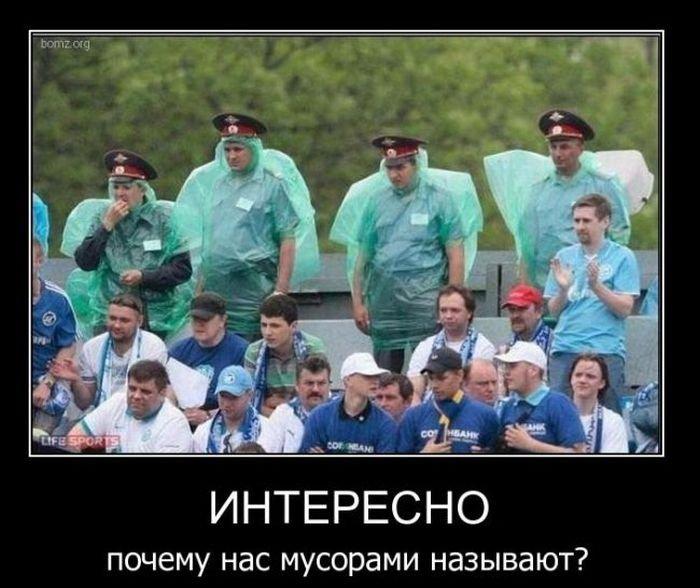 Демотиваторы на четверг (42 фото)