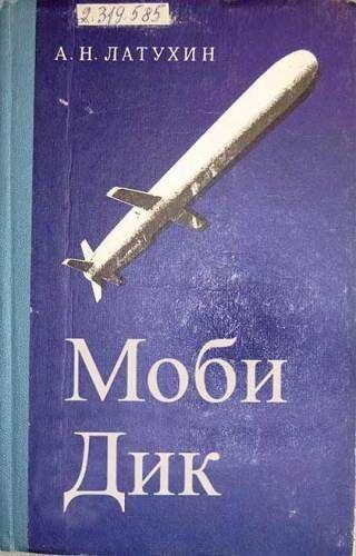 Несуществующие книги (39 фото)