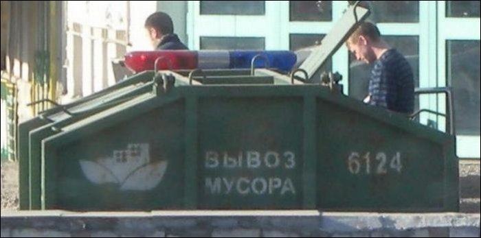 Прикольные фотки из Перми (24 фото)