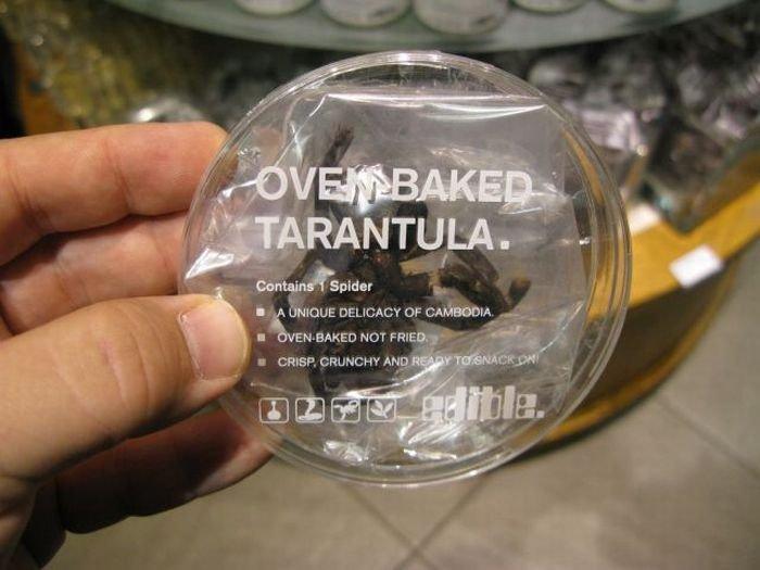 Съедобные насекомые в магазинах (27 фото)