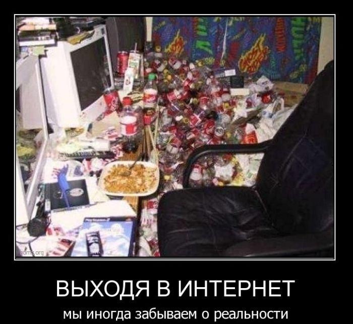 Демотиваторы на среду (45 фото)