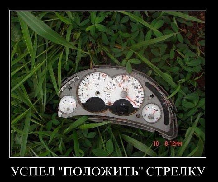 Демотиваторы на вторник (48 фото)