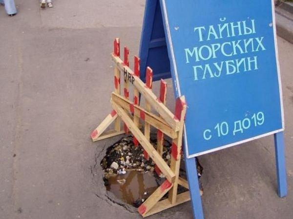 Загонные объявления и надписи (81 фото)