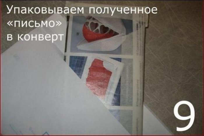 ��� ��������� ������ �� ����� (11 ����)