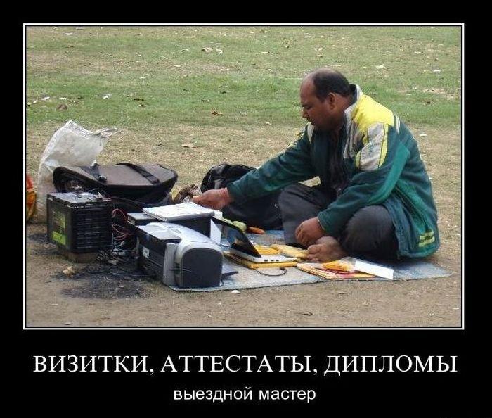 Демотиваторы на среду (49 фото)