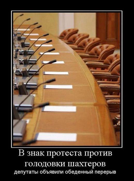 Демотиваторы на понедельник (46 фото)