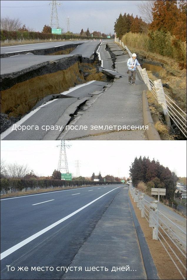 Как восстанавливают Японию (3 фото)