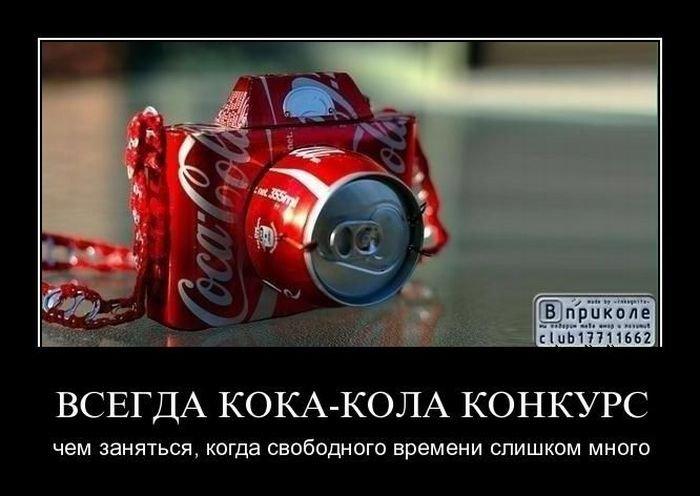 Демотиваторы на среду (40 фото)