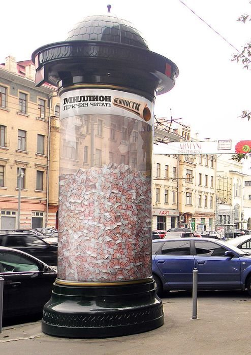 Необычная реклама в России (43 фото)