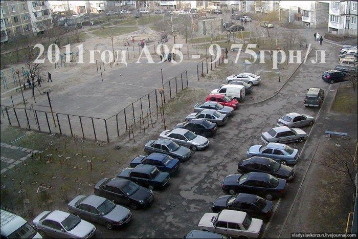 Наглядный рост количества машин (2 фото)