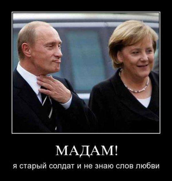 Демотиваторы про политиков (28 фото)