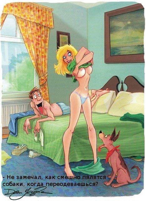Забавные рисунки из журнала Playboy (34 фото)