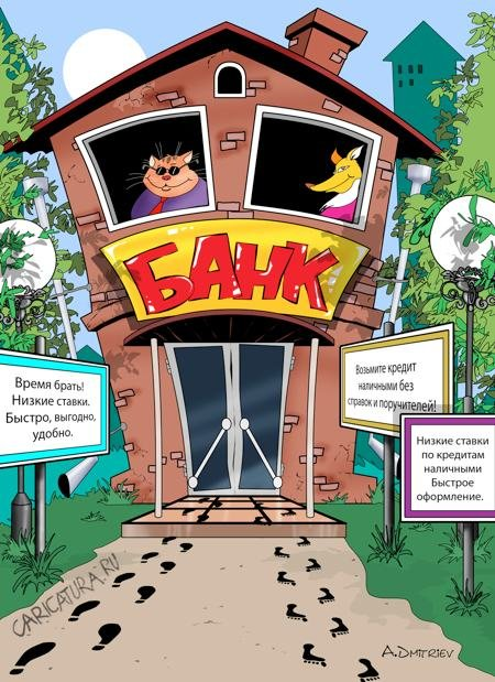 Подборка комиксов и карикатур (39 фото)