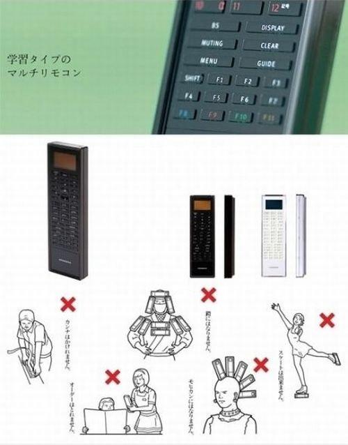 Японские инструкции (6 фото)