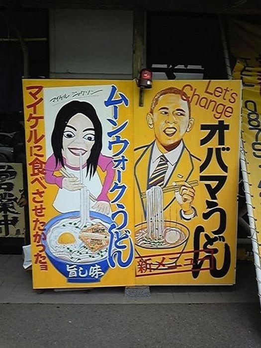 Снимки из Японии (39 фото)