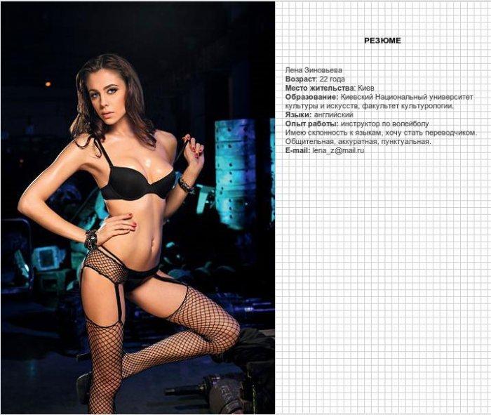 Интересные резюме (12 фото)