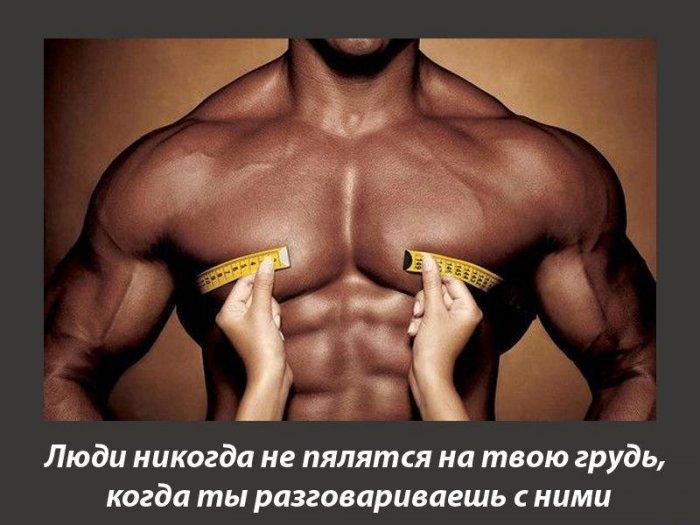 Почему мужчиной быть проще (21 фото)