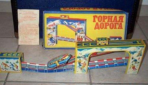 Игры из далекого детства (18 фото)