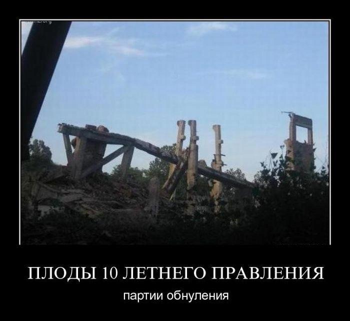 Демотиваторы на четверг (32 фото)