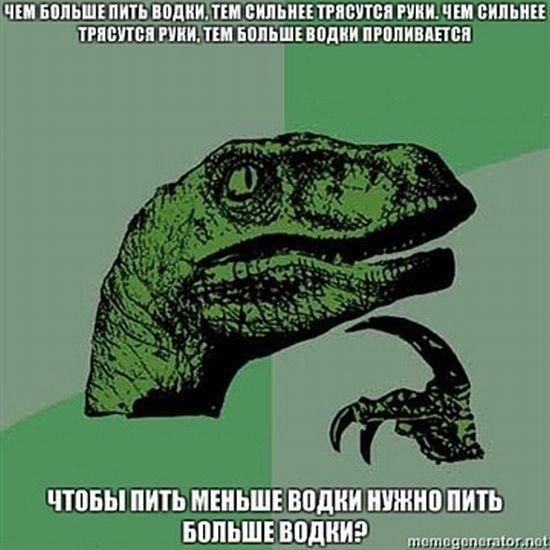 Умный динозавр (45 фото)