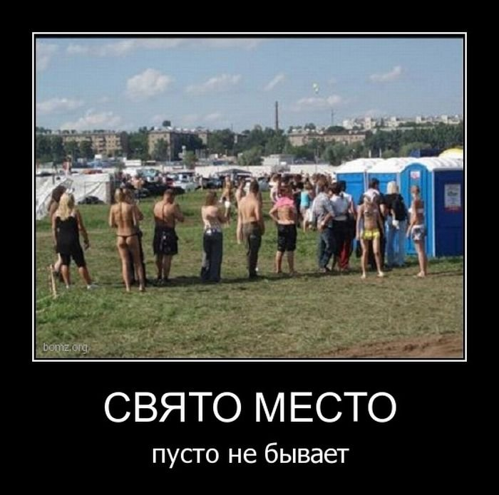 Демотиваторы на среду (22 фото)