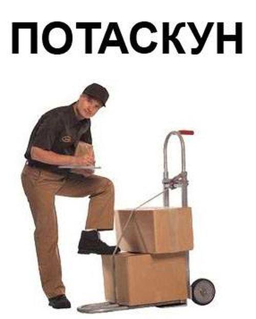 http://www.zagony.ru/admin_new/foto/2008-3-19/1205933975/novyjj_smysl_slov_34_foto_7.jpg