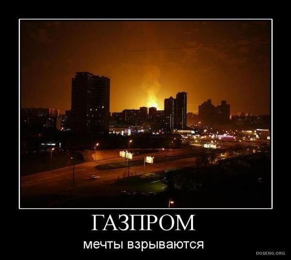 http://www.zagony.ru/admin_new/foto/2009-6-30/1246370428/kartiniki_s_podpisjami_60_foto_30.jpg